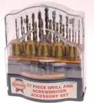 Faithfull 57pc Drill & Bit Set